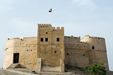 ancient stock photography | United Arab Emirates, Fujairah, Fujairah Fort, built in 1670, oldest fort in the Emirates, image id 8-730-1956