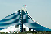 jumeirah beach hotel stock photography | United Arab Emirates, Dubai, Jumeirah Beach Hotel, image id 8-730-2028