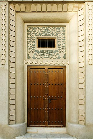 image 8-730-246 United Arab Emirates, Dubai, Dubai Fort, Doorway