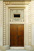 decorated door stock photography | United Arab Emirates, Dubai, Dubai Fort, Doorway, image id 8-730-246