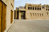 restored historic building stock photography | United Arab Emirates, Dubai, Al Shindagha, Saeed Al Maktoum House, image id 8-730-508