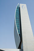 deira stock photography | United Arab Emirates, Dubai, National Bank of Dubai building, Deira, image id 8-730-9184