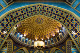 blue stock photography | United Arab Emirates, Dubai, Ibn Battuta Shopping Mall, arched ceiling with decorative tiles, image id 8-730-9248