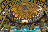 blue stock photography | United Arab Emirates, Dubai, Ibn Battuta Shopping Mall, arched ceiling with decorative tiles, image id 8-730-9279