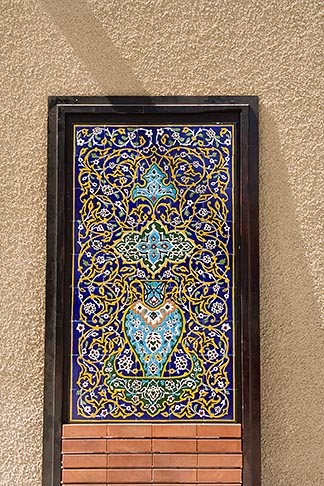 image 8-730-9358 United Arab Emirates, Dubai, Decorative tile