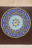 circle stock photography | United Arab Emirates, Dubai, Decorative Mosaic, image id 8-730-9359