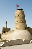ancient stock photography | United Arab Emirates, Dubai, Grand Mosque and Dubai Fort, image id 8-730-9427