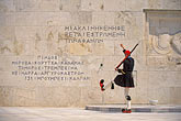 side view stock photography | Greece, Athens, Evzones changing guard at the Tomb of the Unknown Soldier, image id 3-653-63