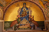 painting stock photography | Greece, Hydra, Monastery of the Assumption of the Virgin Mary, Mosaic, image id 3-701-85