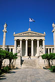 greek flags stock photography | Greece, Athens, Athens University, image id 9-250-19