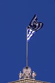 statue stock photography | Greece, Athens, Flag over Athens University, image id 9-250-38