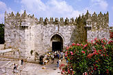 city walls stock photography | Israel, Jerusalem, Damascus Gate, image id 9-350-72