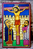 painting stock photography | Israel, Jerusalem, Icon of Christ on the Cross by Livanus Setatou, image id 9-360-12