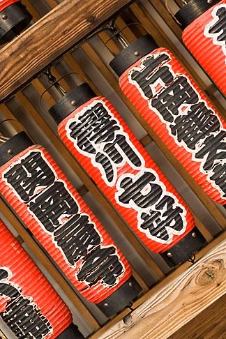 image 5-850-1806 Japan, Tokyo, Asakusa, Red lanterns at restaurant
