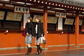two young women only stock photography | Japan, Tokyo, Asakusa shops, image id 5-850-1832