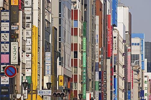 image 5-850-1918 Japan, Tokyo, Ginza signs