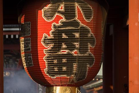 image 5-850-1999 Japan, Tokyo, Asakusa Kannon Temple, Red Lantern