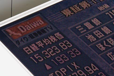 image 5-850-2626 Japan, Tokyo, Financial information display