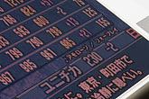 katakana stock photography | Japan, Tokyo, Financial information display, image id 5-850-2627