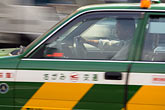 green stock photography | Japan, Tokyo, Taxicab, image id 5-850-2696