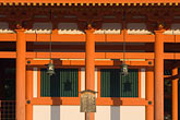 buddhist temple stock photography | Japan, Kyoto, Heian Shrine, image id 5-855-2317