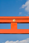 vertical stock photography | Japan, Kyoto, Heian Shrine, Torii gate, image id 5-855-2575