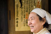 smile stock photography | Japan, Kyoto, Woman cook in restaurant, image id 5-855-2596