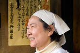 one woman only stock photography | Japan, Kyoto, Woman cook in restaurant, image id 5-855-2597