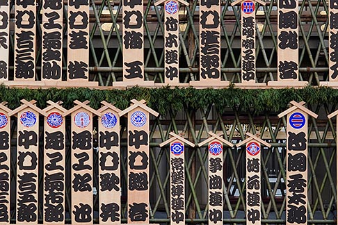 image 5-855-2601 Japan, Kyoto, Theater signs