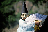 horizontal stock photography | South Korea, Hahoe Village, Kwanno Mask Dance, image id 2-680-32