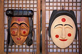 wooden masks stock photography | South Korea, Hahoe Village, Wooden masks, Yangban and Pune, image id 2-681-38