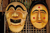 wooden masks stock photography | South Korea, Hahoe Village, Wooden masks, Yangban and Pune, image id 2-681-43