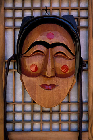 image 2-681-45 South Korea, Hahoe Village, Wooden mask, Pune the Flirtatious Young Woman