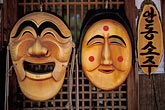 wooden masks stock photography | South Korea, Hahoe Village, Wooden masks, Yangban and Pune, image id 2-681-49