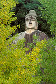 green leaf stock photography | South Korea, Andong, Stone Buddha statue, Icheon-Dong, image id 2-700-9