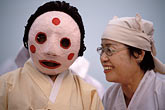 two women stock photography | South Korea, Andong , Mask Dance Festival, Portrait, image id 2-701-96