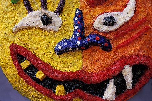 image 2-702-57 South Korea, Andong , Mask Dance Festival, Mask