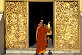 one person stock photography | Laos, Luang Prabang, Monk, Wat Xieng Thong, image id 8-601-27