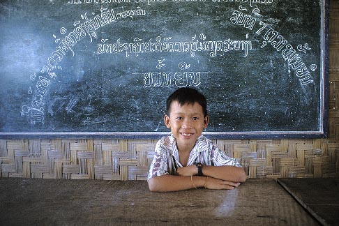image 8-630-2 Laos, Vientiane Province, School, Hinh Heub village