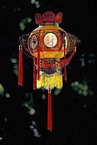 image 5-403-18 Macau, Chinese lantern