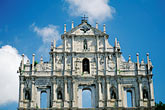blue sky stock photography | Macau, Ruins of St Paul