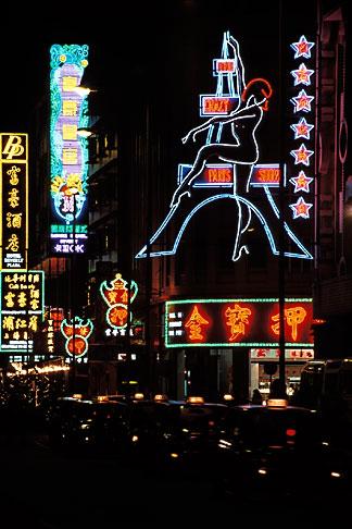 image 5-428-35 Macau, Neon signs at night