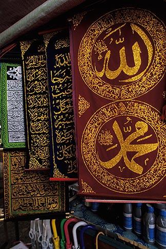 image 7-560-36 Malaysia, Langkawi, Shop scene