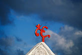 temple roof stock photography | Mauritius, Hindu temple, architectural detail, image id 9-201-12