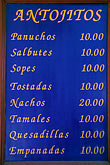 vertical stock photography | Mexico, Playa del Carmen, Menu, image id 4-884-65