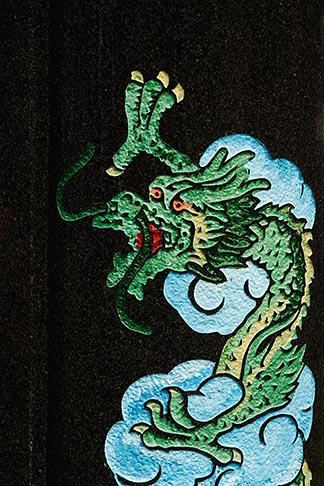 image 6-460-7471 Canada, Montreal, Mount Royal Cemetery, Gravestone decoration, dragon