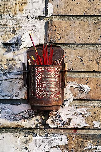 image 6-309-27 California, Oakland, Incense holder, Chinatown