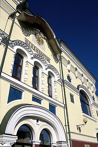 image 2-750-33 Russia, Vladivostok, Railway Station, Trans Siberian Railway
