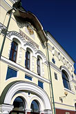 train station stock photography | Russia, Vladivostok, Railway Station, Trans-Siberian Railway, image id 2-750-33