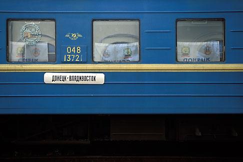 image 2-750-47 Russia, Vladivostok, Trans Siberian Railway